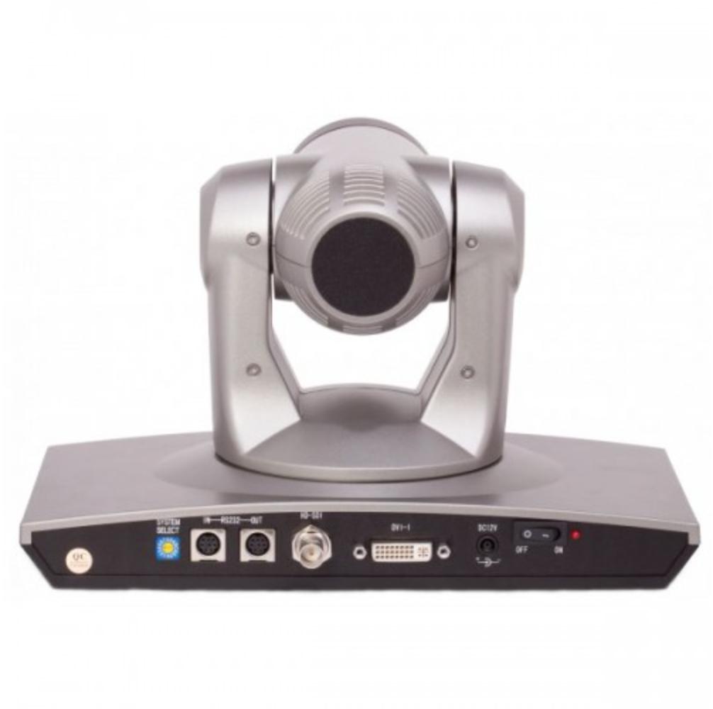 HITEC HD PTZ camera камера купить заказать