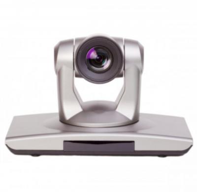 HITEC HD PTZ камера купить заказать