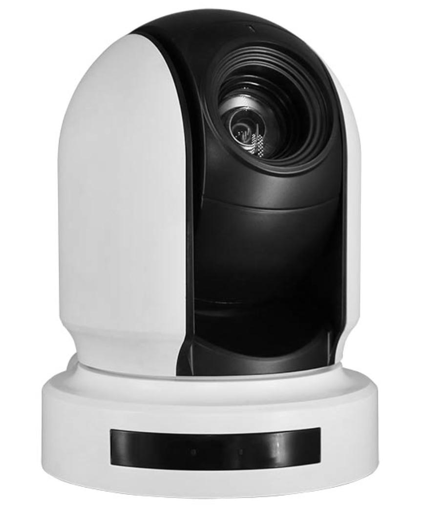 BOLIN Tech IP PTZ Camera VCC-7HD20S-SMN купить заказать видеоконференция