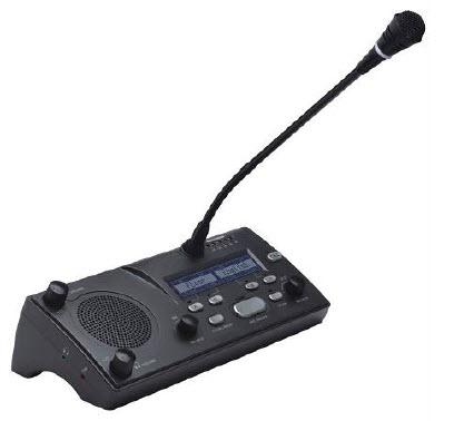 Пульт переводчика 32 канала с наушниками VIS-INT32 купить заказать