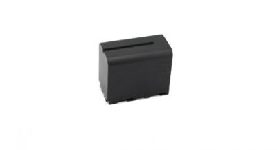 Аккумуляторная батарея для беспроводных пультов VIS-WBTY1 купить заказать