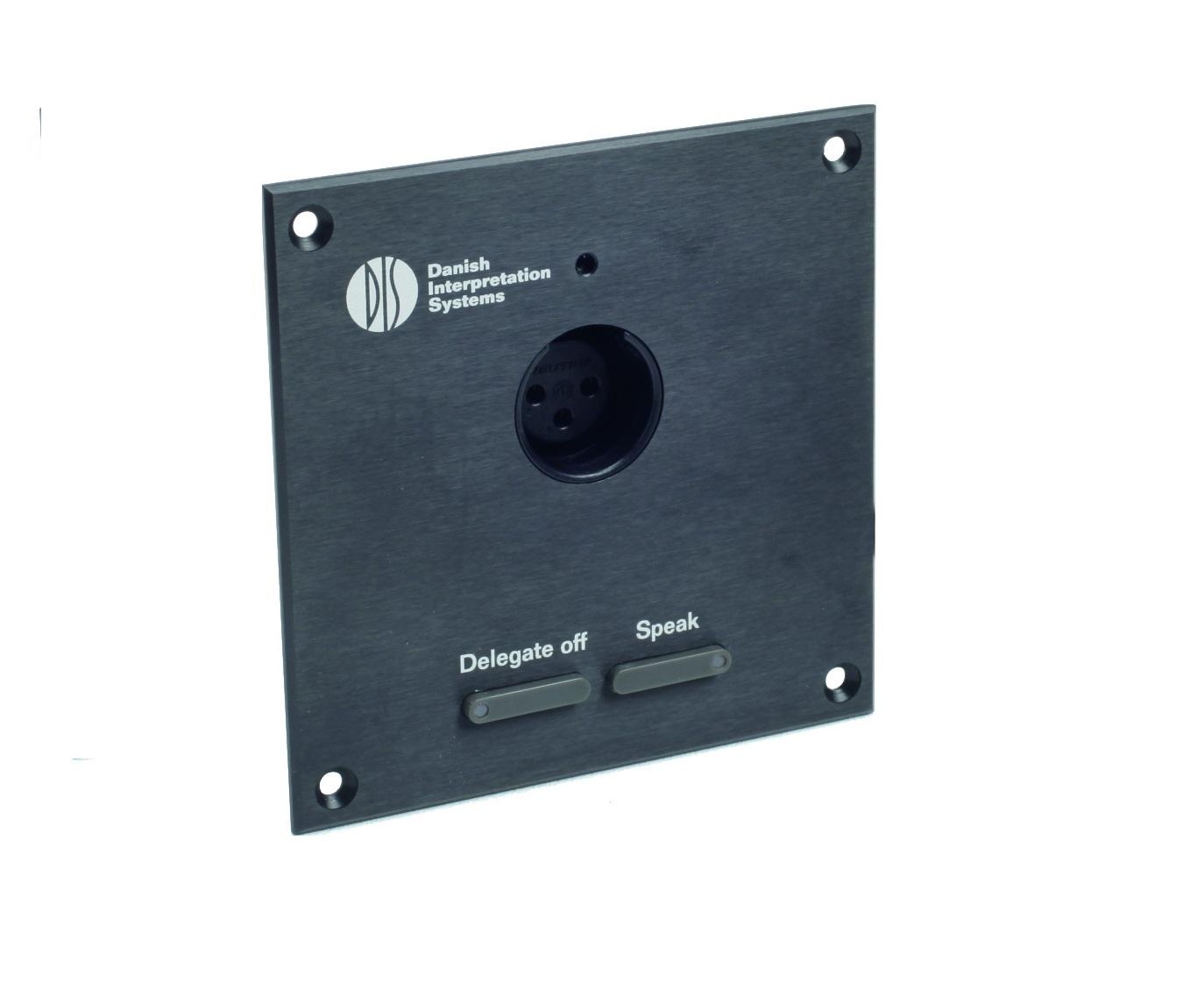 DIS FC 6021/FD 6121 Врезной микрофонный пульт купить заказать